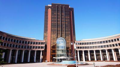 東京工科大学 八王子キャンパス(片柳研究所)